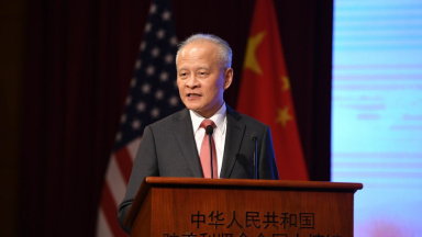 China, U.S. shouldn't be misled by groundless national security concerns: Chinese ambassador