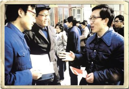 """【新中国的""""第一""""·70年】第一件专利证书:激发创造的力量"""